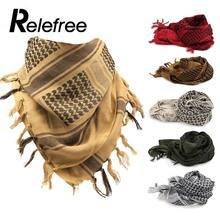 Relefree наружные походные шарфы военный арабский тактический шарф для пустыни армейская шаль шарф с кисточкой для мужчин и женщин 100x100 см