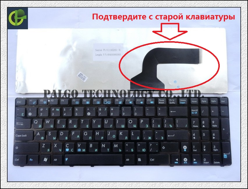 Russian Keyboard for ASUS G53Sx G53Sw G72JH K53Sj K54D K54SL RU black
