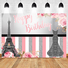 Mehofoto Happy Birthday Photography Backdrops for Lady Dress Eiffel Tower Flower Birthday Party Background Shiny Photo Shoot(China)