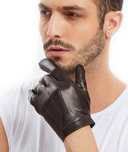 handschoenen een hele stuk
