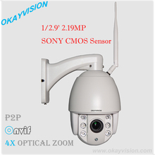 NEW Low Illumination WIFI 1080p SONY Sensor full hd p2p and outdoor & indoor Pan/Tilt Zoom PTZ 4X optical Zoom ip ptz camera