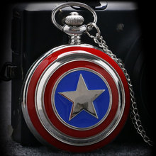 Hot Movie Pocket Watch Captain American Star Shield Relogio De Bolso Pendant Watch with Necklace Chain