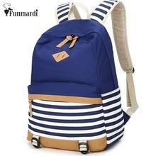 Новое прибытие Моды элегантное школьные сумки рюкзак для девочек подростков милый холст полосатый печать женщины рюкзак сумка WLHB1413