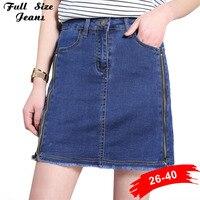 Casual Women Summer Plus Size Mini Jeans Skirt Side Zipper Xxxl 4Xl 5Xl 6Xl Ladies Denim