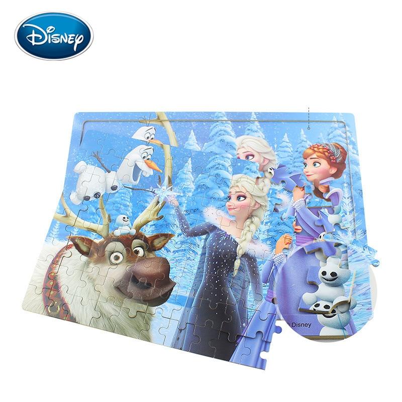 Disney 96pcs Wooden Box Puzzle Mickey/Frozen/Disney Princess/Super Flying Man/Sophia Princess Cartoon Pattern Flat Toy Puzzle
