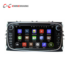 4G RAM Android 8.0 Octa-core Car DVD Player GPS for Ford Focus 2 Mondeo S-max C-max Galaxy with Radio DVR, support OBD DAB+ 4G
