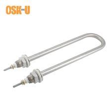 M16 Thread U Shape Heating Element 220V Stainless Steel Single type Tube for Kitchen Appliance 1KW/1.5KW/2KW/3KW/4KW