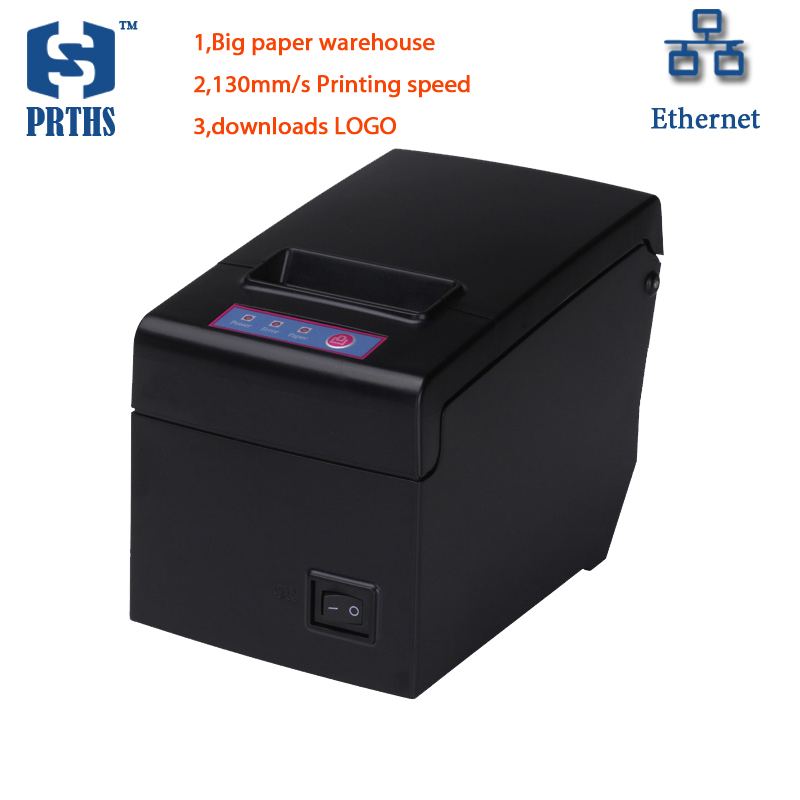 Quality 2inch ethernet thermal printer with metal knife tooth big gear high speed receipt printing support QR code image HS-E58L supermarket direct thermal printing label code printer