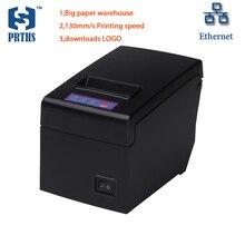 Calidad 2 pulgadas ethernet de la impresora térmica con soporte de metal cuchillo de diente de engranaje grande de alta velocidad de impresión de recibos QR código de imagen HS-E58L