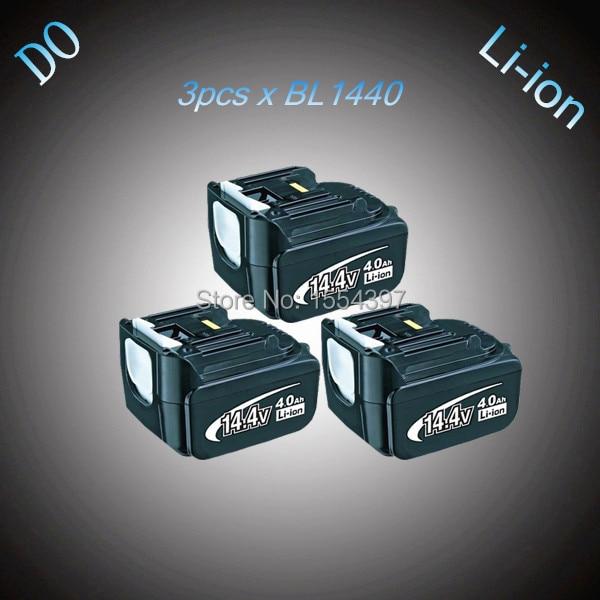 ∞3 PZ New 4000 mAh Ricaricabile Batteria Dell attrezzo a motore per ... d4f1c348478