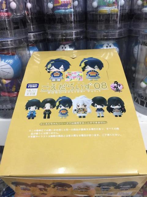6pc Touken Ranbu Online Kashuu Kiyomitsu Mikazuki kogitsunemaru Mini Anime Collectible Action Figure PVC toys for christmas gift