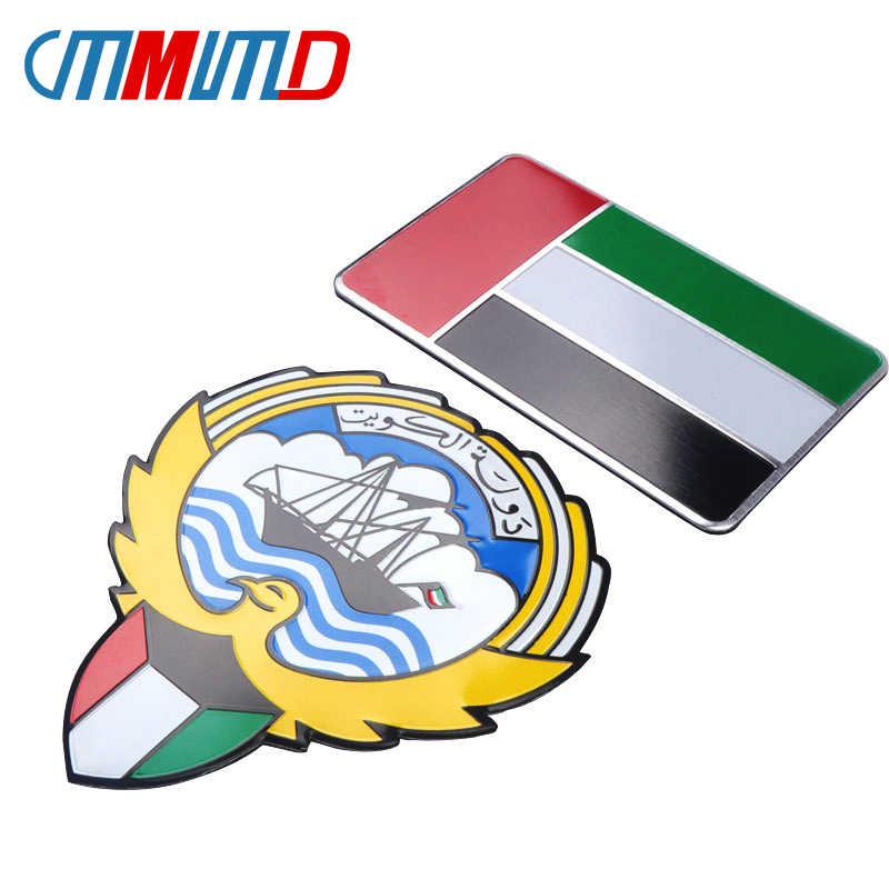 Car Styling 3D Aluminum The United Arab Emirates Flag UAE Flag Emblem Stickers Refrigerator Home Decoration Decal Accessories