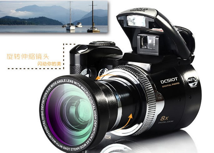 PROTAX 16Mp Max Digital Camera  DC510T SLR Camera Similar 5MP CMOS Sensor 8X Digital Zoom Nice Video Camera Li-Battery ss94a1f sensor mr li