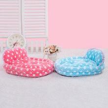 Directc Selling New Pet Dog Beds Cradles Cama De Cachorro 2 Colors Princess