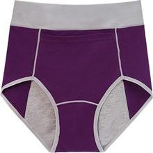 Large Size High Waist Period Panties For Women Menstruation Briefs Cotton Menstrual Leak Proof Plus Underwear Female M-XXL