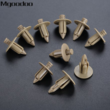 Mgoodoo 39964090 50Pcs 자동차 Fastneres Clisp 리벳 트림 패널 패스너 클립 볼보 C70 S60 S80 V70 용 도어 베이지