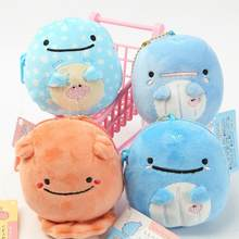 Japanese Marine animal family blue whale coin Purses plush doll Small pendant doll WJ01(China)