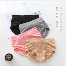2019 Solid Color Cotton Briefs Underwear Women Panties Seamless Mid-Rise Period for