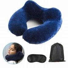 DIDIHOU u-образные надувные подушки для путешествий, складные, медленный отскок, для путешествий, для улицы, подушка для шеи, с памятью, из пены, поезд, самолет