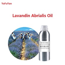 50g/bottle Lavandin Abrialis Oil Essential oil base oil, organic cold pressed  vegetable oil plant oil free shipping skin care