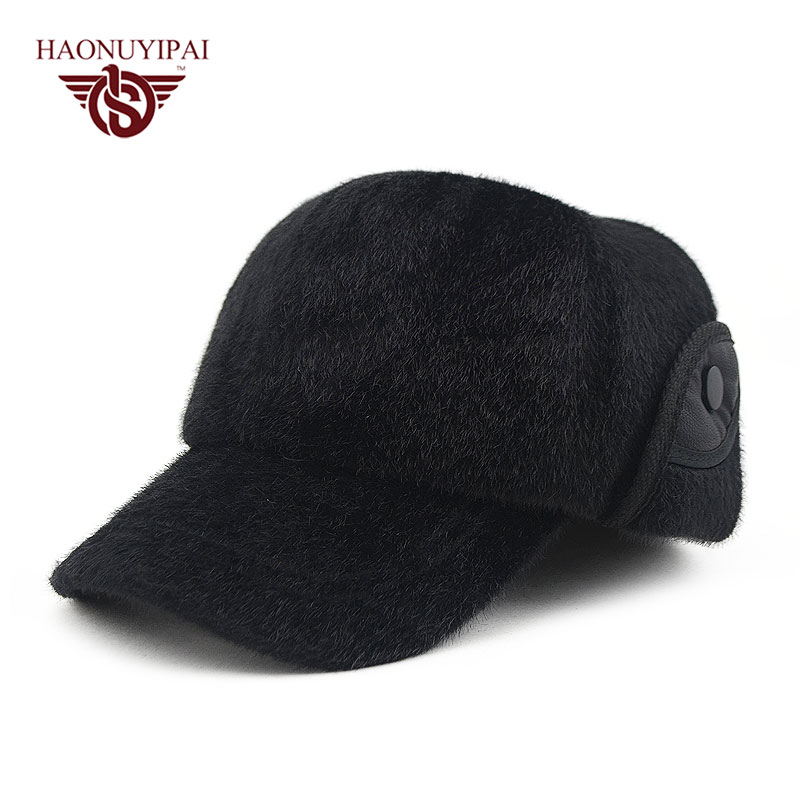 Brand Thick Mens Baseballl Cap Winter Warm Womens Bone Snapback Caps Hats Black Color Solid Cotton Adults Hats Gorras For Father new high quality warm winter baseball cap men brand snapback black solid bone baseball mens winter hats ear flaps free sipping