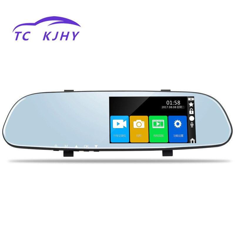 Auto Night Vision Dash Cam Car DVR High Definition 5 Inch Touch Screen Dual Lens Rear View Mirror Starlight Hidden Recorder