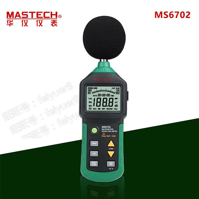 MASTECH MS6702 Digital Sound Level Meter Noise Meter dB Decible Meter Tester Temperature Humidity Meter Thermometer mastech ms6702 digital sound level meter 30db 130db noise meter db decible meter tester temperature humidity meter thermometer