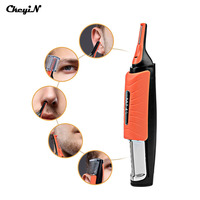 New Ear Eyebrow Nose Trimmer Removal Clipper Shaver Personal Electric Built In LED Light Face Care