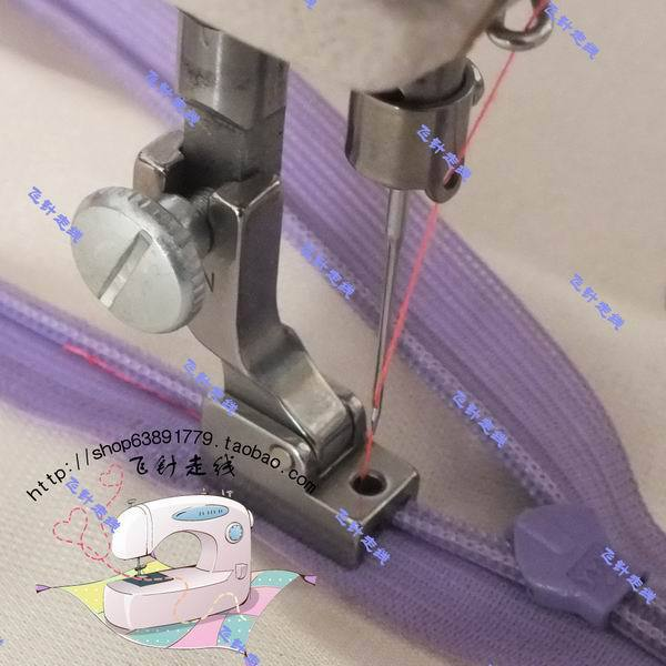 Aliexpress Buy Industrial Sewing Machine Parts Flatcar New Sewing Machine Parts Store
