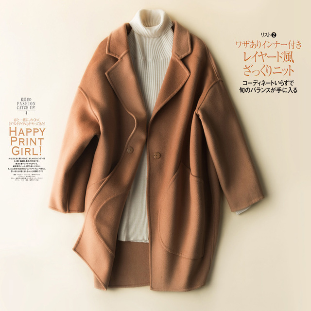 BELIARST Wool Velvet Coat 18 New Autumn and Winter Double-Sided Cashmere Coat Female Short Section Special Offer Loose Warm Coat