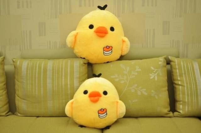 Online Shop Free Shipping 20cm Cute Rilakkuma Chick Plush Toy Easter