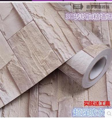 Classical brick restoring ancient ways do old brick grain wallpaper bulkhead paper 3 d make-up film since the wallpaper PVC1099 free shipping 5j j5105 001 replacement projector lamp bulb for benq w710st high quality as origina