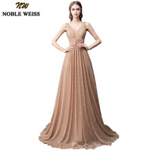 4c96ad183f15 NOBLE WEISS Unique Gold Tulle Long Prom Dresses 2019 Sexy V-neck Vestido De  Festa Formal Sweep Train Long Formal Dress