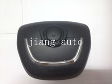 Airbag cover is suitable for skoda Octavia the steering wheel airbag cover Primary air Free shipping, free logo