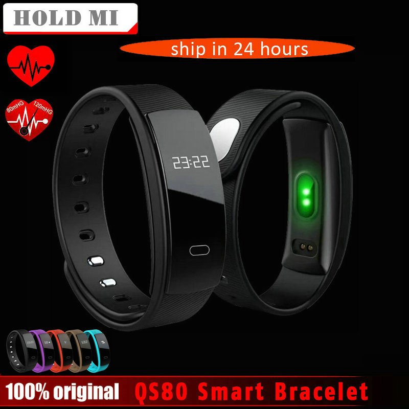 Hold Mi QS80 Bluetooth Smart Band Bracelet Wristband Heart Rate and Blood Pressure Sleep Monitoring for IOS Android Smartphone