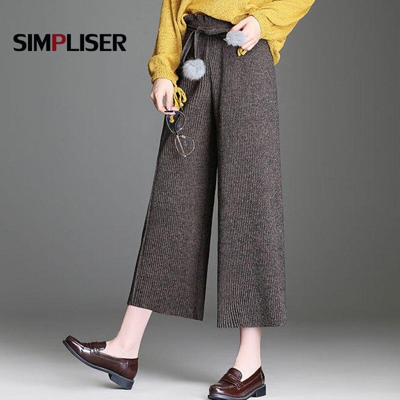 Knitted Women   Wide     Leg     Pants   Female Balck Khaki Trousers Ankle Length Capri   Pants   Ladies Fur Ball Drawstring Waist Femme   Pants
