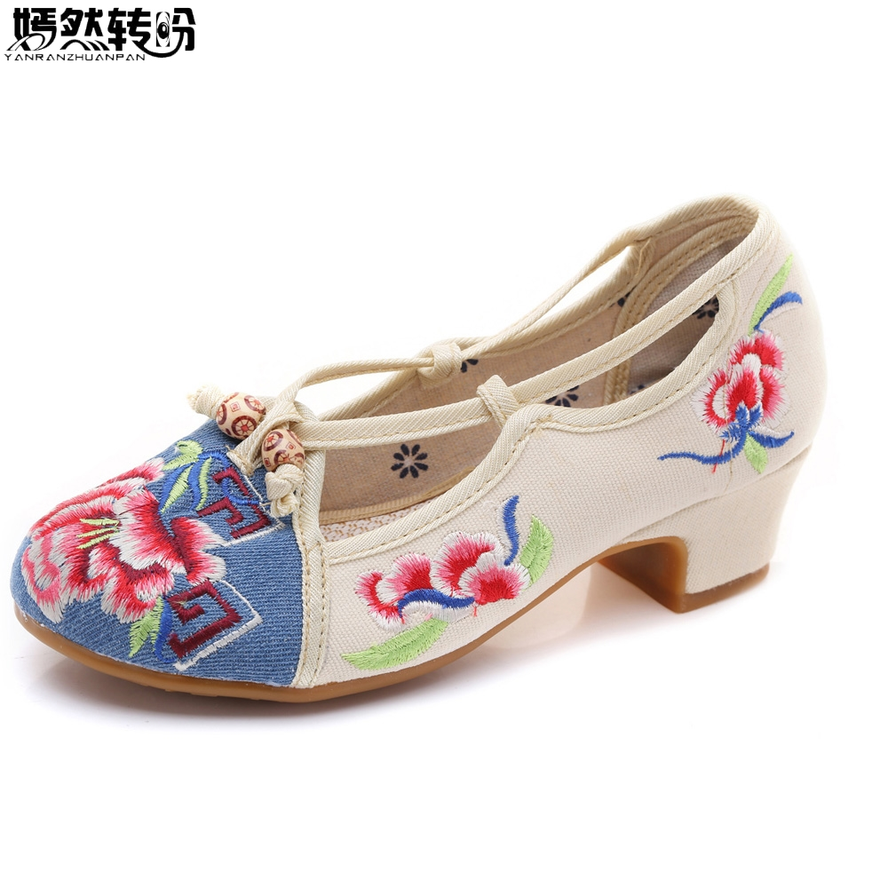 Chinese Women Pumps...