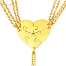 Индивидуальное ожерелье U7 BFF для 5 пар кулонов из нержавеющей стали любовное сердце подходящий набор подарок на день матери Бесплатная гравировка P1241