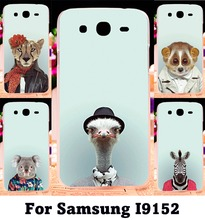 Hard Plastic Mobile Phone Cases For Samsung Galaxy Mega I9150 GT I9152 Phone Shell Fashion Animal Dressing Vintage Elegant Cover