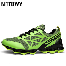 Men's sneakers new design green outdoor running shoes breathable light lace-up men sport shoes size 39-44 2020s