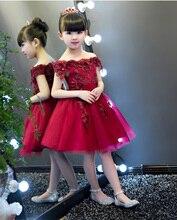 цены 2017 New Shoulderless Flower Girls Dresses For Wedding Appliques Formal Girl Birthday Party Dress Red Lace Princess Ball Gown