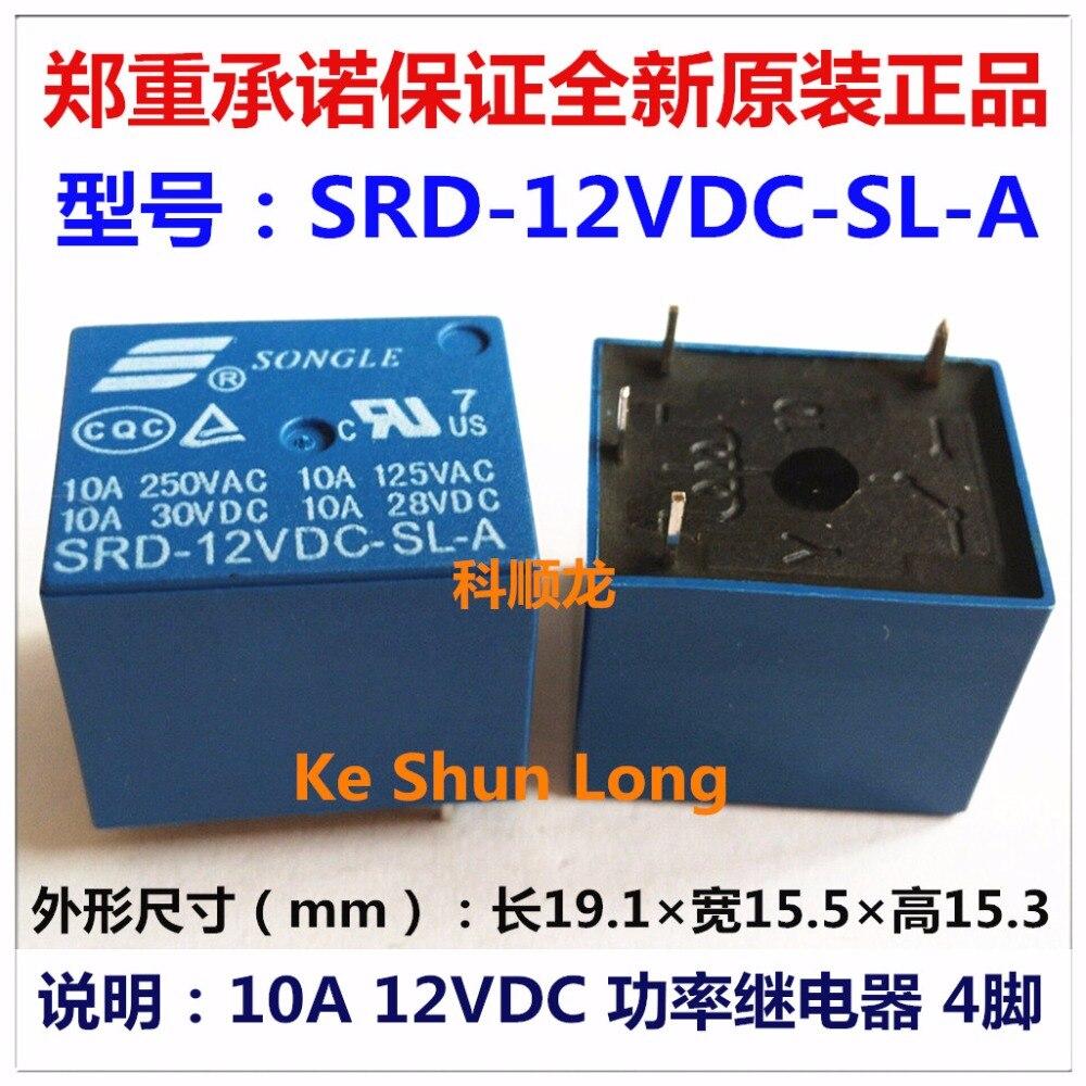 2 pcs new Songle relay SRD-24VDC-SL-C group conversion 5 feet 10A250VAC