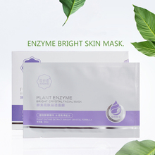 Facial Mask Deep Nourish Brighten Moisturizing Hyaluronic Acid Beauty Skin Care Plant Enzyme extract soothing Repair SU19