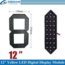 """4 개/몫 12 """"옐로우 컬러 야외 7 7 세그먼트 led 디지털 번호 모듈 가스 가격 led 디스플레이 모듈"""