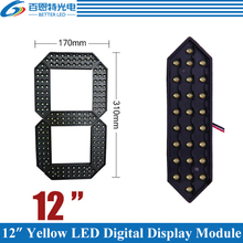 """4pcs/lot 12"""" Yellow Color Outdoor 7 Seven Segment LED Digital Number Module for Gas Price LED Display module"""