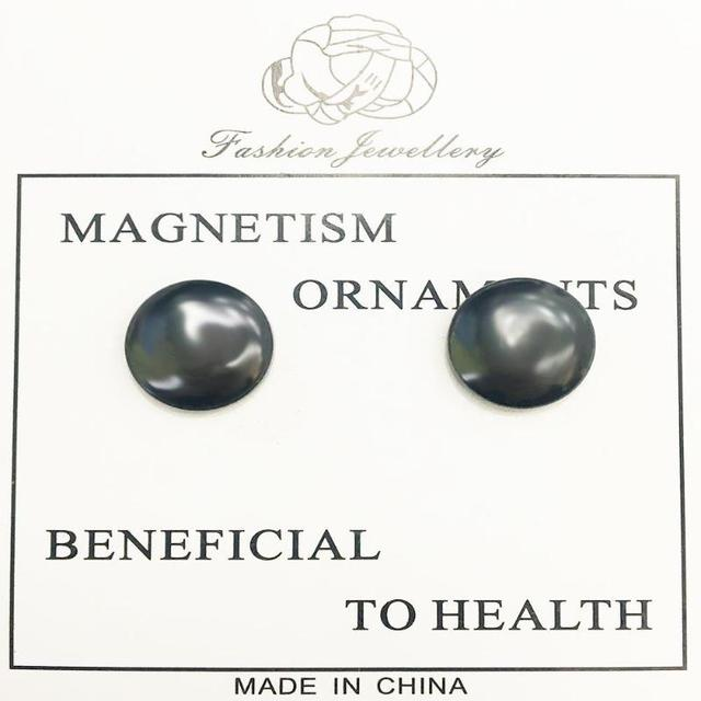 1 pair Weight Loss Stud Earrings Black Stone Magnetic Women Magnetic Fashion Non Piercing Clip Stud.jpg 640x640 - 1 pair Weight Loss Stud Earrings Black Stone Magnetic Women Magnetic Fashion Non Piercing Clip Stud Earrings Health Jewelry