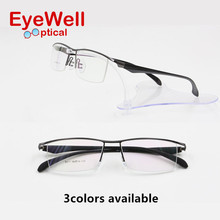 Fashion titanium half frame eyeglasses business men spectacle frame myopia presbyopia eyeglasses semi-rimless glasses 2017 hot