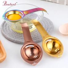 Разделитель для яиц 304 из нержавеющей стали 2 шт разделитель желтка и Белка разделительный Инструмент Кухонные гаджеты Инструменты