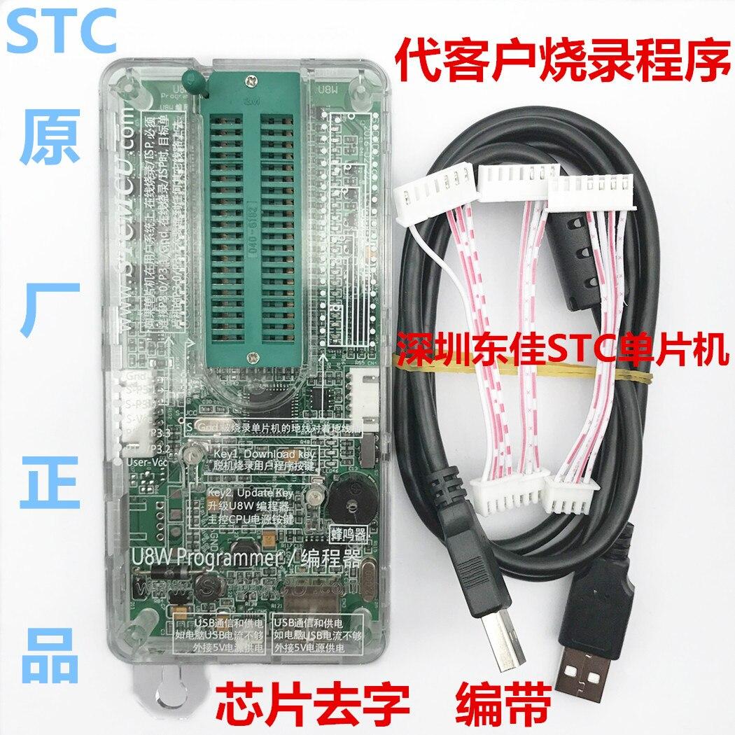 STC Downloader U8W Burner Offline and Online Programmer STC All Models Apply to Burner.STC Downloader U8W Burner Offline and Online Programmer STC All Models Apply to Burner.