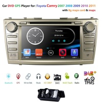 Авто 8 2 Din Автомобильный мультимедийный DVD USB SWC B для Toyota Camry 2007 2008 2009 2010 2011 Aurion 2006 головное устройство gps стерео аудио